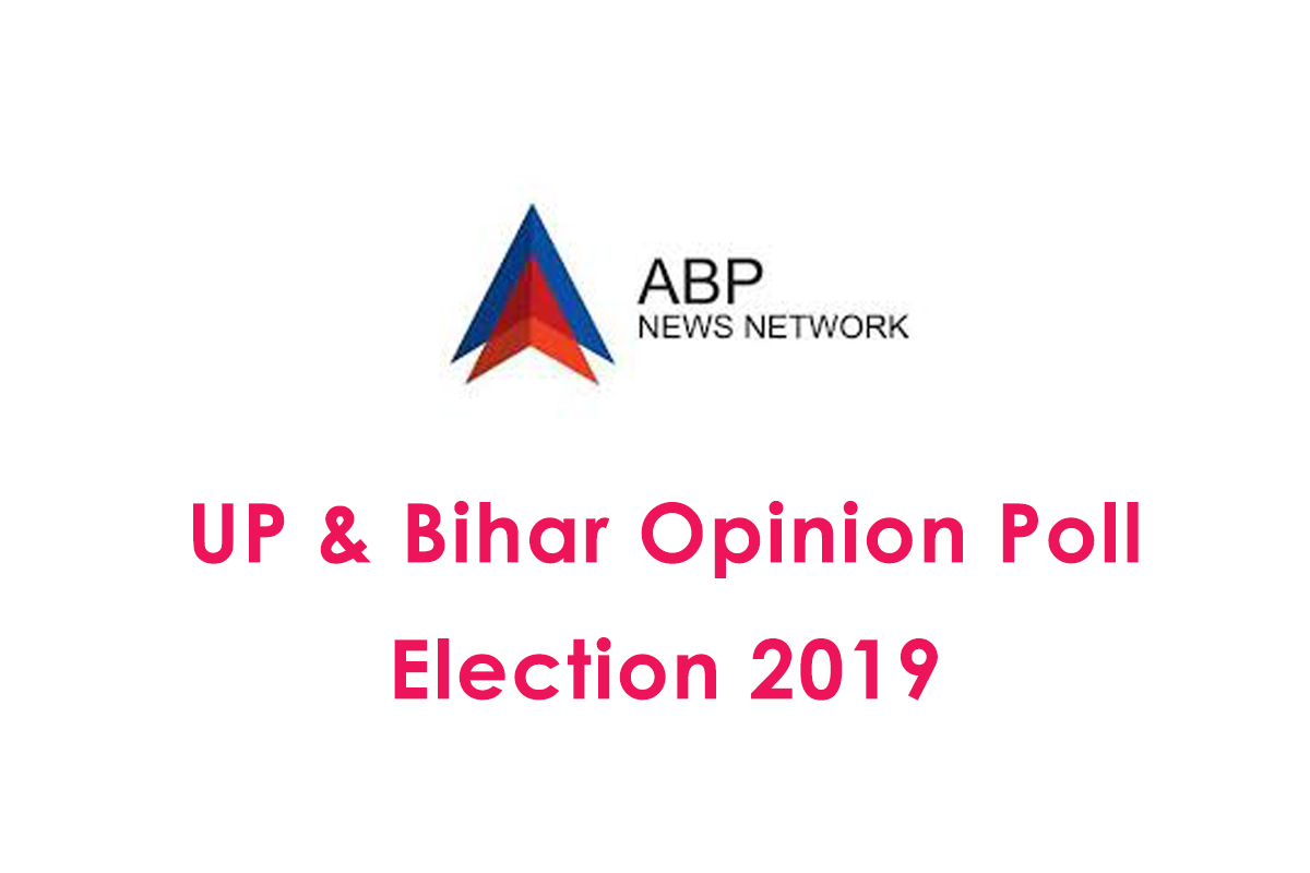 ABP News UP & Bihar Opinion Poll Data Survey rates Prime Minister Modi as 'Good'