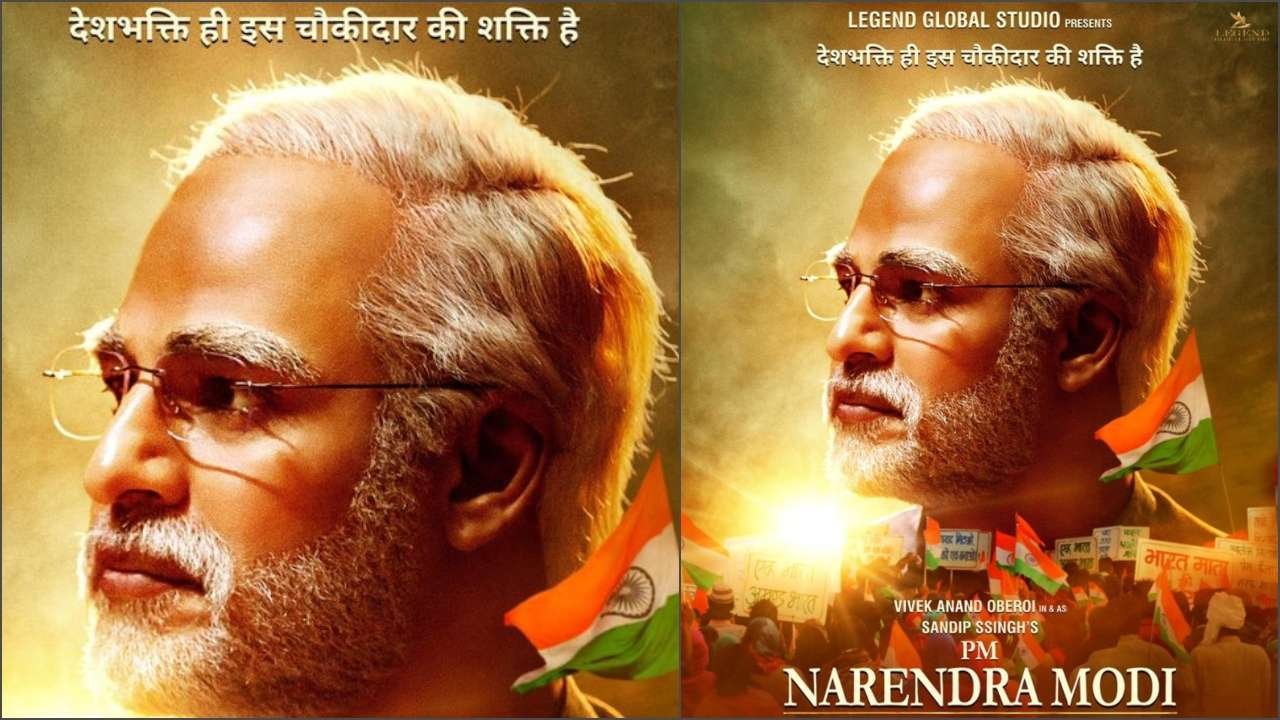 PM Narendra Modi to release on 24th May 2019, Post the Lok Sabha Election 2019 Results