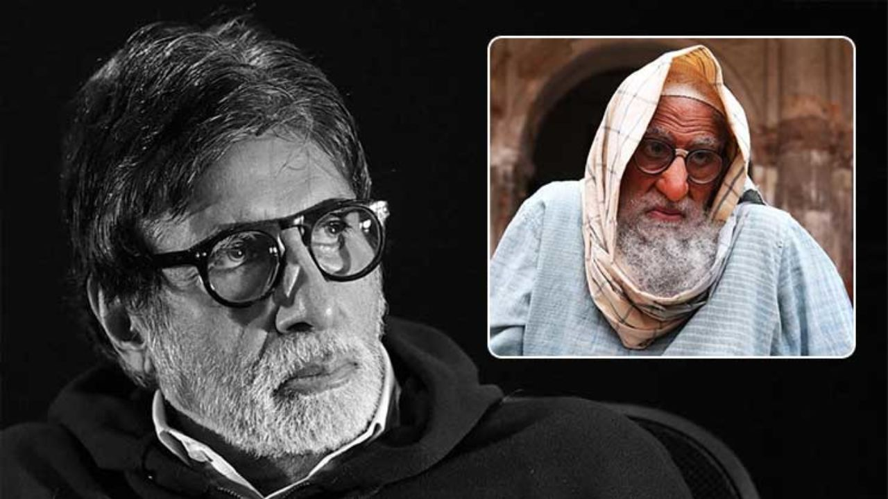 Amitabh Bachchan's excitingly quirky first look for Gulabo Sitabo revealed