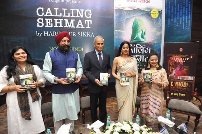 The Hindi edition book launch of Calling Sehmat witnesses the presence of Janhvi Kapoor and Navy Chief Karambir Singh